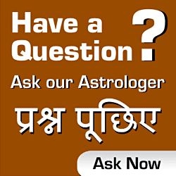 Ask Question, #Astrology, #Astrologer